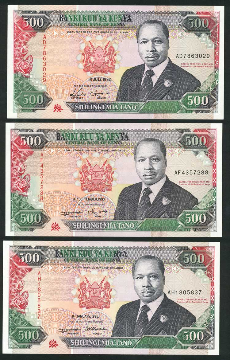VF+ KENYA BANKNOTE P27b 100 SHILLINGS 1990